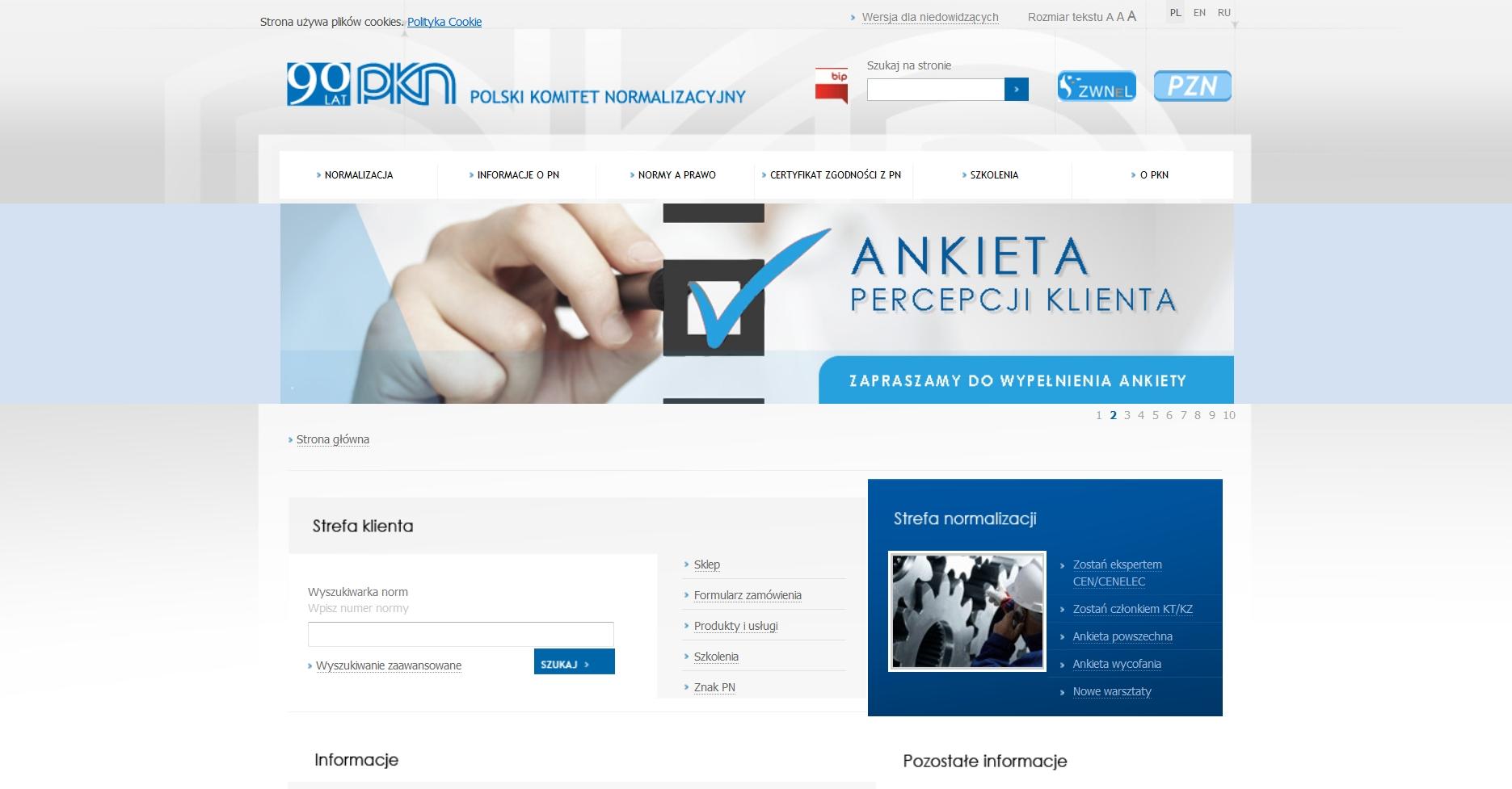 print screen strony www.pkn.pl z dnia 20140425 godzina 12:44 -normy zharmonizowane